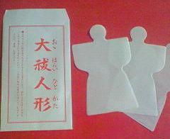 NEC_01061.jpg