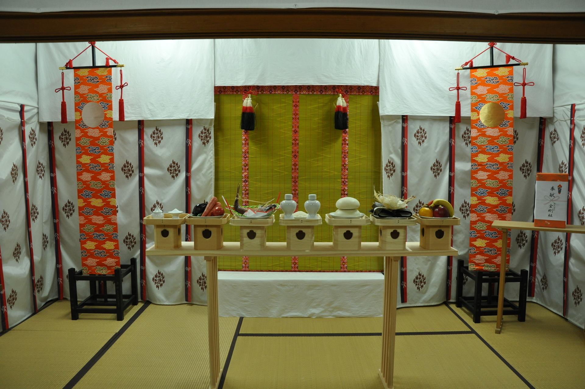 仮殿遷座祭 | お知らせブログ
